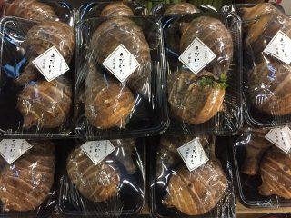 京都の里芋、海老芋