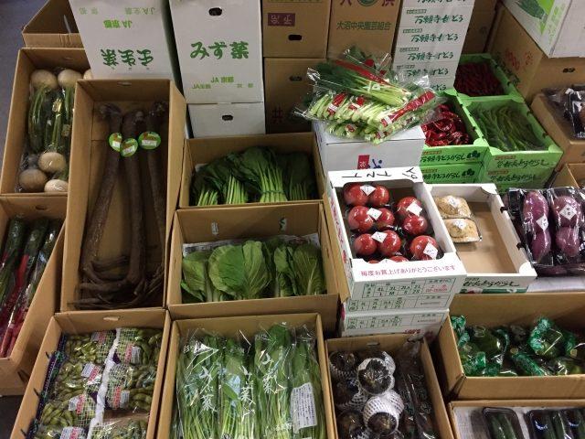 冬の京野菜