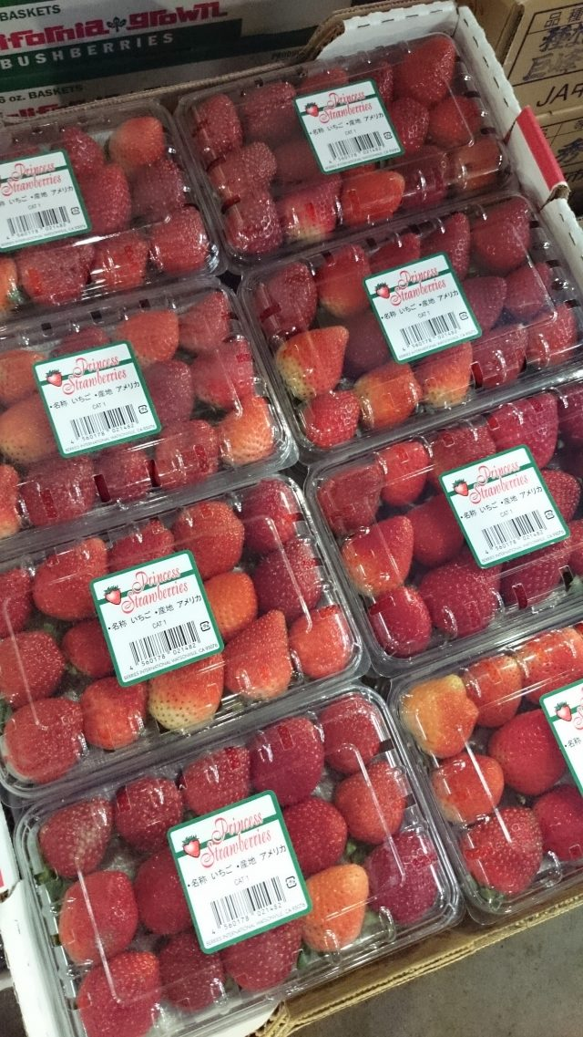 US 輸入苺