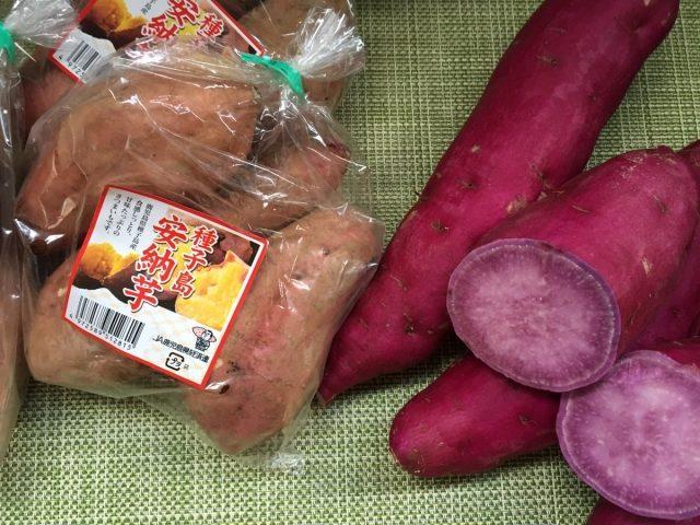 安納芋、紫芋