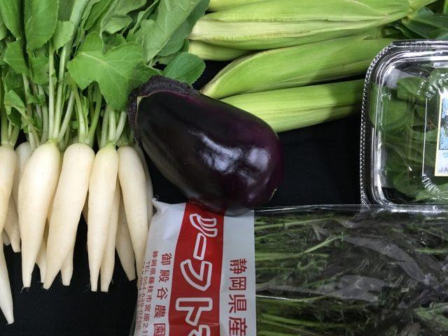 ミニ大根、水茄子、赤水菜、アイスプラント、皮付きヤングコーン