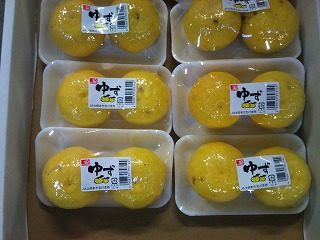 黄ゆず|業務用野菜のベジクル