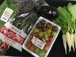おススメ野菜1000円BOX