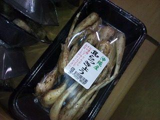沖縄野菜 島やさい|業務用野菜のTSUKASA