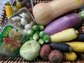こだわり野菜  ・紅しぐれ大根  ・彩りミニトマト  ・バターナッツ南瓜