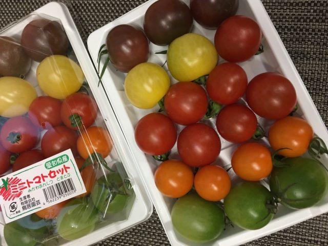 カラーミニトマト