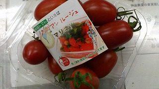 業務用トマト|業務用野菜のベジクル